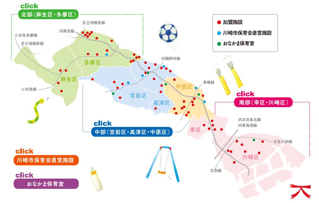 保育施設全体MAP